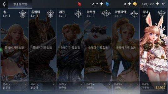 Выбор и создание персонажа в Tera M