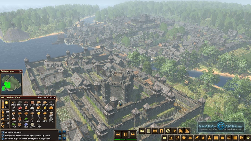 Life is Feudal: Forest Village 1520947433_1