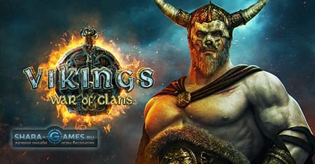 Скачать Vikings: War of Clans