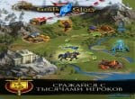 Скриншоты игры Gods and Glory: War for the Throne для Android № 8