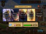 Скриншоты игры Арена Легенд № 7