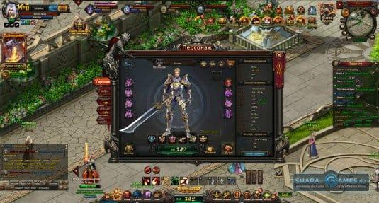 Прокачка персонажа в Eternal Blade