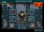 Скриншот № 6. Модули War Robots