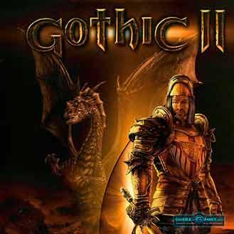 Скриншот №5. Gothic II