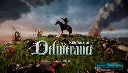 Скриншот №7. Kingdom Come Deliverance