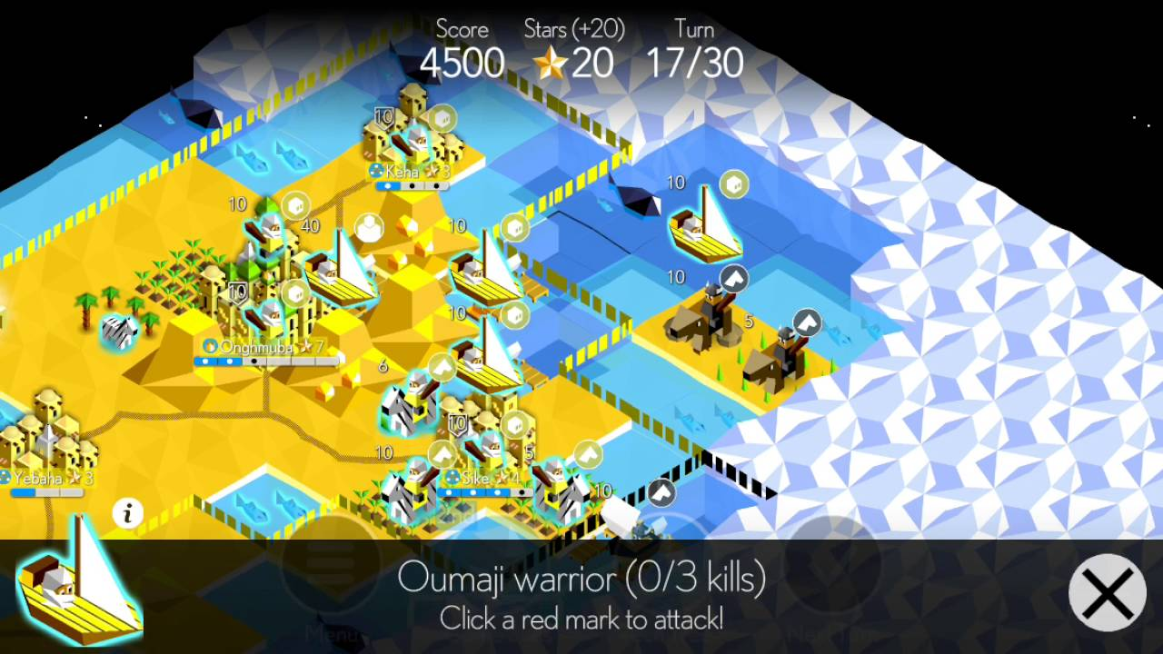Пустынные воины