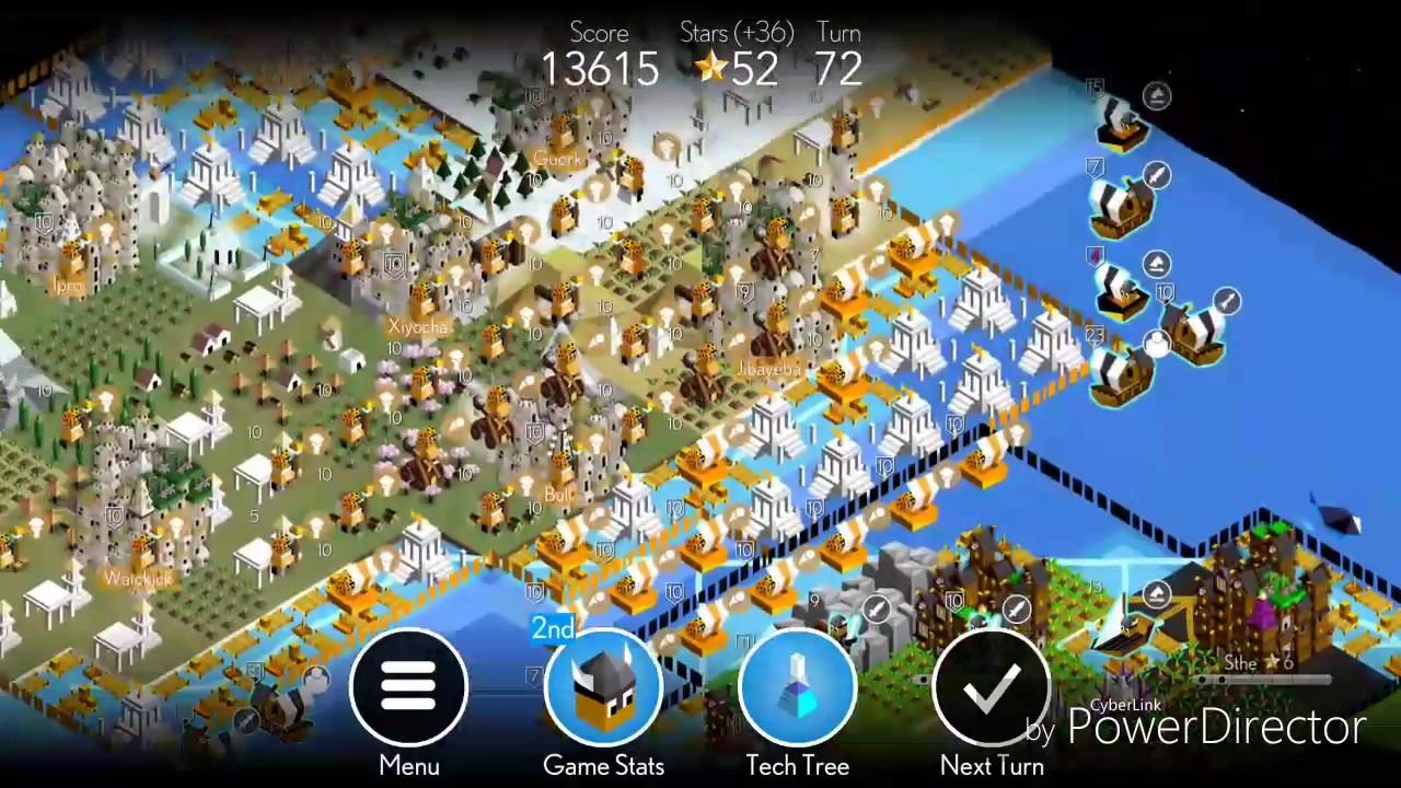 Огромная развитая цивилизация