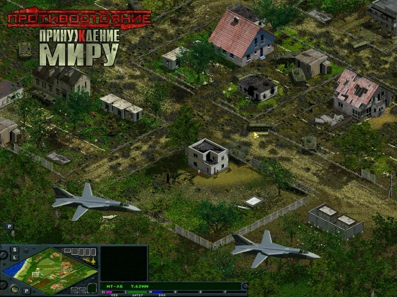 Бомбёжка бравыми солдатами