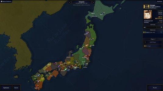 Эпоха Средневековья в Японии