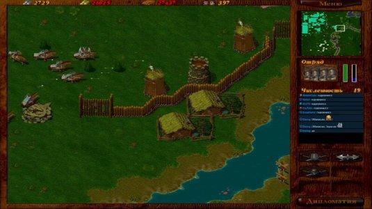 Напали на прекрасную деревню