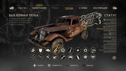 Тюнинг машины
