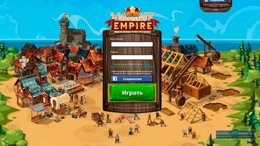 Скриншот страницы регистрации — неопровержимое свидетельство, что игра не скачивается