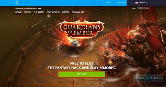 Кнопка для скачивания Guardians of Ember