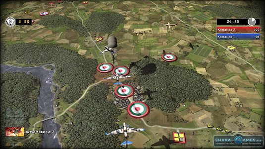 Авиационное нападение