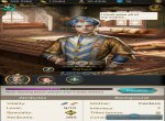 Скриншоты № 5. Принц Великий Султан