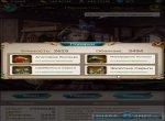 Скриншоты № 9. Подарки Великий Султан