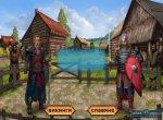Скриншоты № 3. Выбор Легенды Древних: Викинги и Славяне