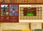 Скриншоты № 6. Экипировка Легенды Древних: Викинги и Славяне