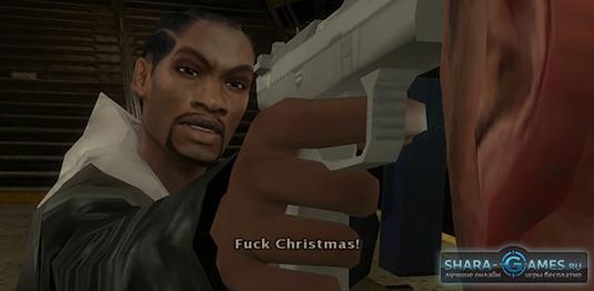 К черту Рождество!