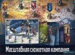 Скриншоты № 6. Сюжет Raid: Shadow Legends
