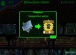 Скриншоты № 3. Чертеж Fallout Shelter