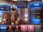 Скриншоты № 7. Товары Shadowgun Legends