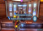 Скриншоты № 6. Магазин Shadowgun Legends