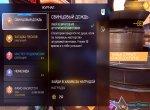 Скриншоты № 5. Журнал Shadowgun Legends