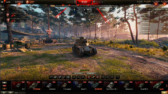 Ангар в игре World of Tanks