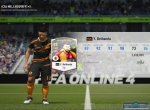 Скриншот №5 FIFA Online 4