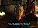 Скриншот 10 игры The Elder Scrolls 4: Oblivion