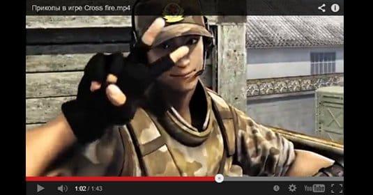 Смешное видео Crossfire