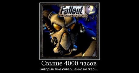 ������������ Fallout 3