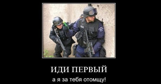 Демотиваторы Counter-Strike