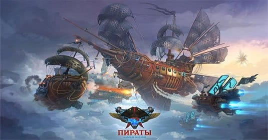 Allods Team анонсировала игру Пираты. Аллоды Онлайн