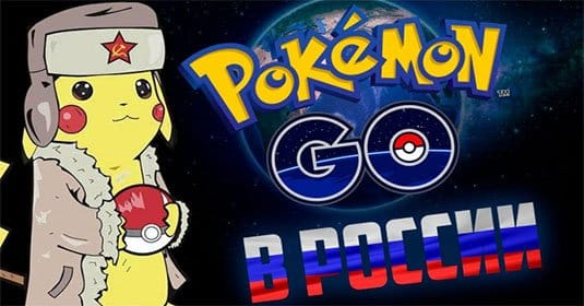 Pokemon Go � ������ ������������� �� �������������� ����