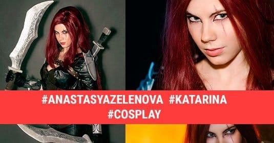 Косплей Анастасии Зеленовой: Katarina (фото)