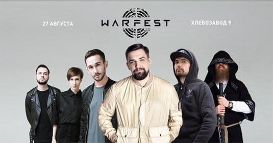 Warfest 2017: фестиваль Warface, активный отдых и музыка