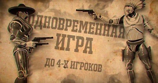 Wargaming: стартует Первый в России турнир в виртуальной реальности