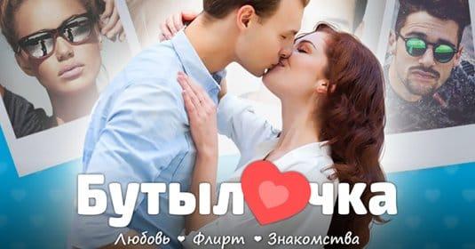 как можно заработать сердца в игре целуй и знакомься