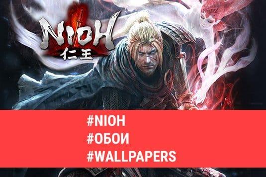 Обои Nioh