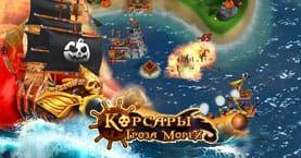 Корсары: Гроза морей [Android]