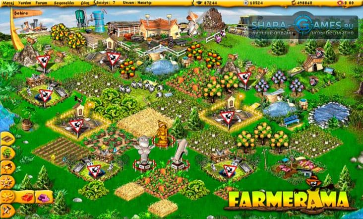 Farmerama now for free