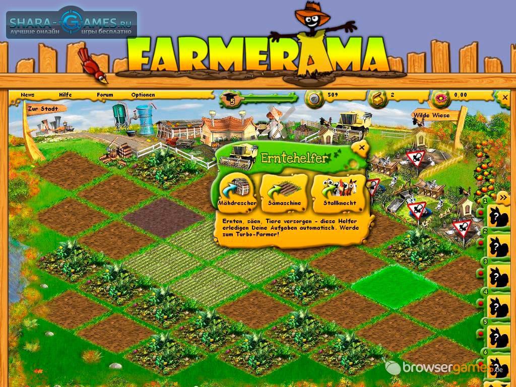 Бесплатно онлайн прайм игры трансформеры играть