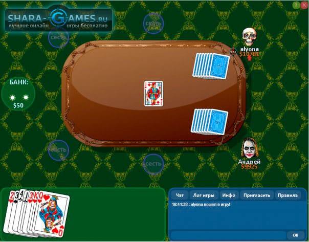 GamesBerg Карточные игры онлайн с друзьями: покер, блэкджек, преферанс, тыс