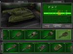 Улучшение показателей танка