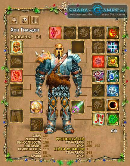 онлайн игры гейм 01
