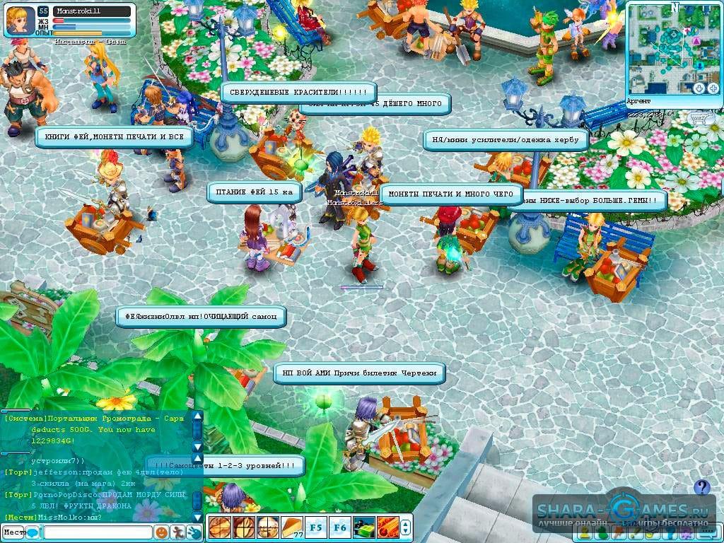Теперь Онлайн 2 Пиратия инстинкт, известный