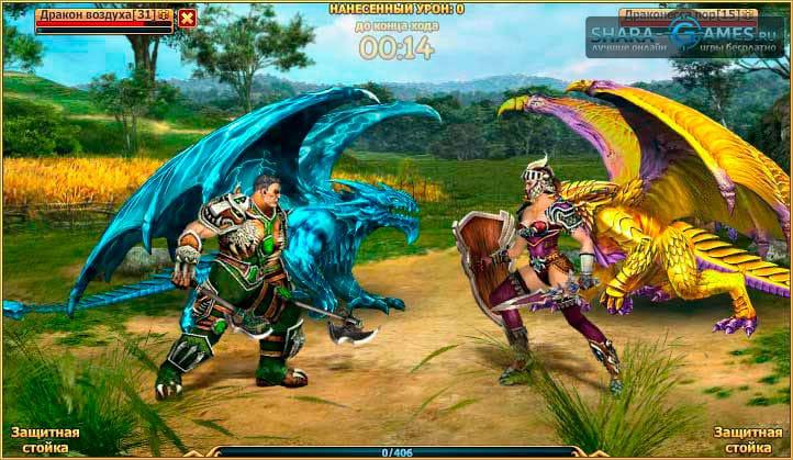 iskat-igri-igraem-v-drakonov