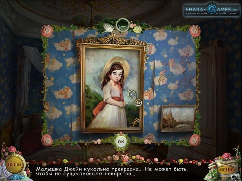 Картинки к игре Кукловоды. . Похищенные души помогут вам узнат